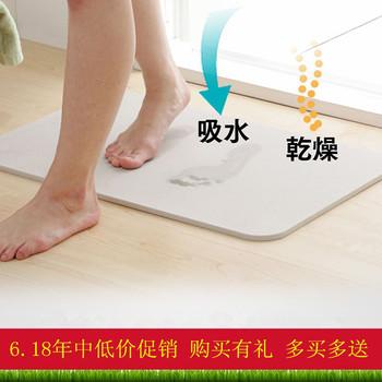 日本硅藻土脚垫吸水防滑速干卫生