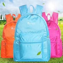 韩版折叠旅行大容量双肩收纳包袋户外男女登山包大容量学生皮肤包