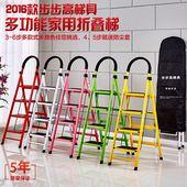 步步高家用折叠梯2016款 加厚碳管四步五步六步人字梯工程梯子 正品