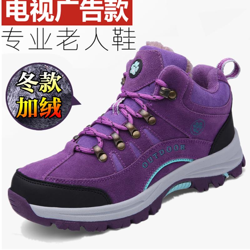 足力安全老人鞋正品女加绒保暖妈妈鞋防滑棉鞋中老年健步鞋冬季