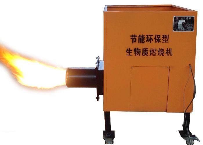 民用炒茶叶炒瓜子霉干菜烘干等小型一体式生物质燃烧机 久久能源