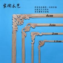 东阳木雕实木线条半圆指甲柜门线木雕背景墙线实木木线条装饰线条