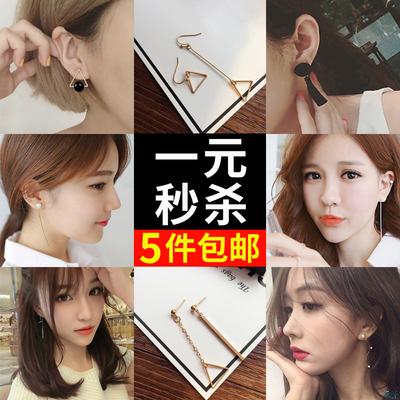 韩国简约个性纯银防过敏耳钉女吊坠气质耳夹耳环耳饰耳坠长款百搭