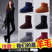 羊毛雪地靴女冬真皮短筒加厚棉鞋中筒女靴男女士学生短靴保暖女鞋