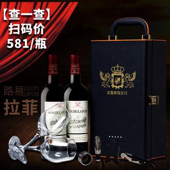 法国红酒路易拉菲干红葡萄酒750m