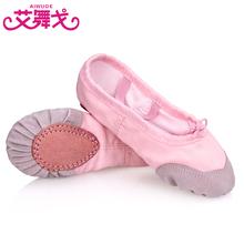 儿童舞蹈鞋女软底练功鞋女式芭蕾舞鞋白色跳舞鞋幼儿猫爪鞋瑜伽鞋