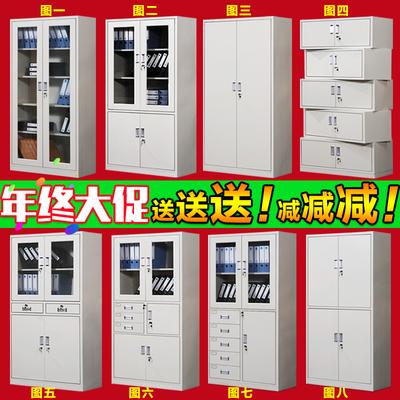 钢制文件玻璃档案柜办公室书柜铁皮柜带锁储物柜凭证资料柜子包邮