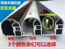 阳台窗户隐形防盗网隐形防护网专用轨道铝材316不锈钢钢丝防护网