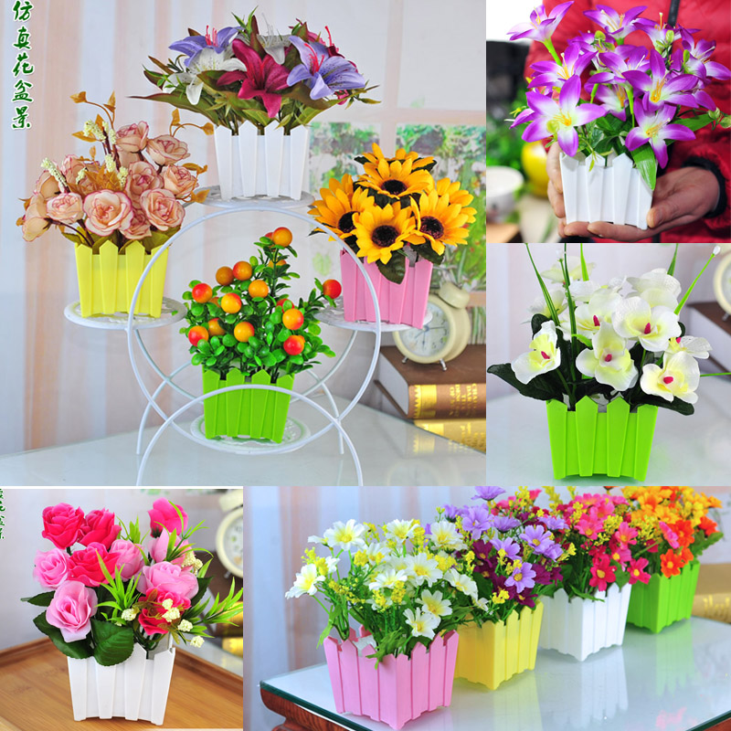 栅栏仿真花套装假花 绢花 塑料花仿真花卉 绿植小盆栽室内造景