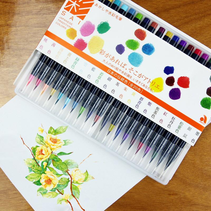 包邮樱花奈良笔匠akashiya水墨画毛笔20色画笔水彩颜料手绘笔软笔