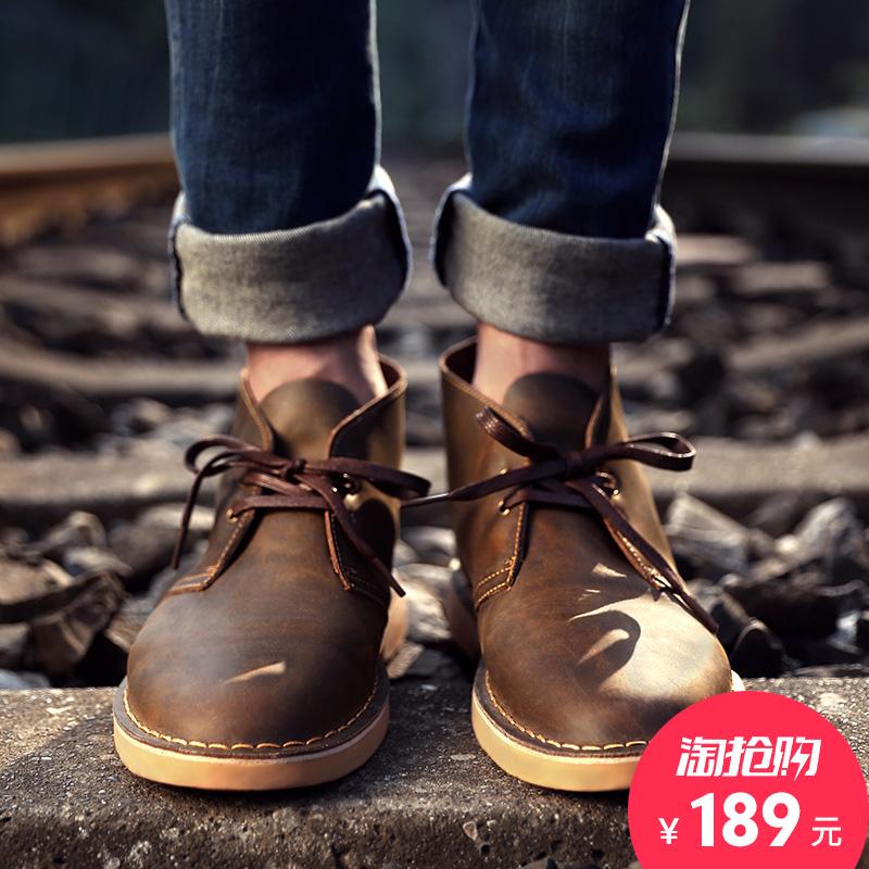 马丁靴男靴雪地中帮沙漠靴子男士真皮靴短靴英伦风高帮男鞋冬季潮