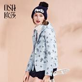 羽绒服女冬D20109 百搭连帽白鸭绒短款 女装 OSA欧莎2016冬季新款
