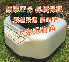 绿林气血循环机足底按摩器螺旋按摩器气血通血液循环机专柜正品