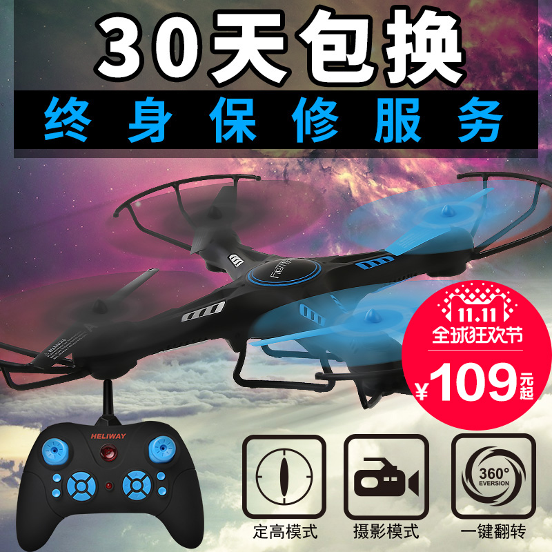helicopter nds with Taobao Agent Product Detail Four Aircraft Model Aircraft Flying 42525927519 on Wallpaper moreover Taobao Agent Product Detail Four Aircraft Model Aircraft Flying 42525927519 additionally Wildhorsesandmustangs also Un Helicoptere De La Douane Fait A362 as well 180709 Special Forces Helicopters.