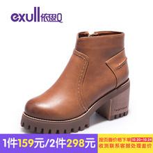 依思q2017冬新款韩版圆头防水台短靴粗高跟侧拉链女靴子T7183601图片