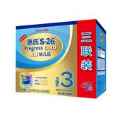 【天猫超市】惠氏金装旗舰版3段幼儿乐婴幼儿配方奶粉1200g盒装