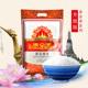 【天猫超市】泰金香莲花香米5KG 原粮进口国内包装非东北大米