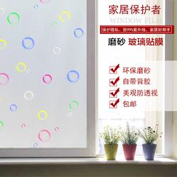 加厚窗花纸窗贴玻璃贴纸卫生间浴室透光不透明遮光窗户贴防嗮隔热
