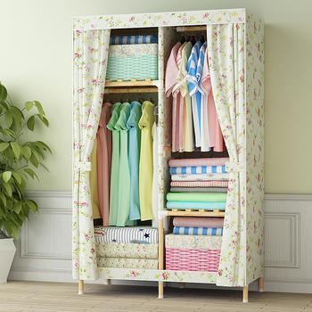 实木简易衣柜单身单人牛津布折叠