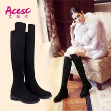 艾斯臣过膝靴长靴女靴子秋冬靴显瘦女冬季长筒弹力靴高筒平底女鞋