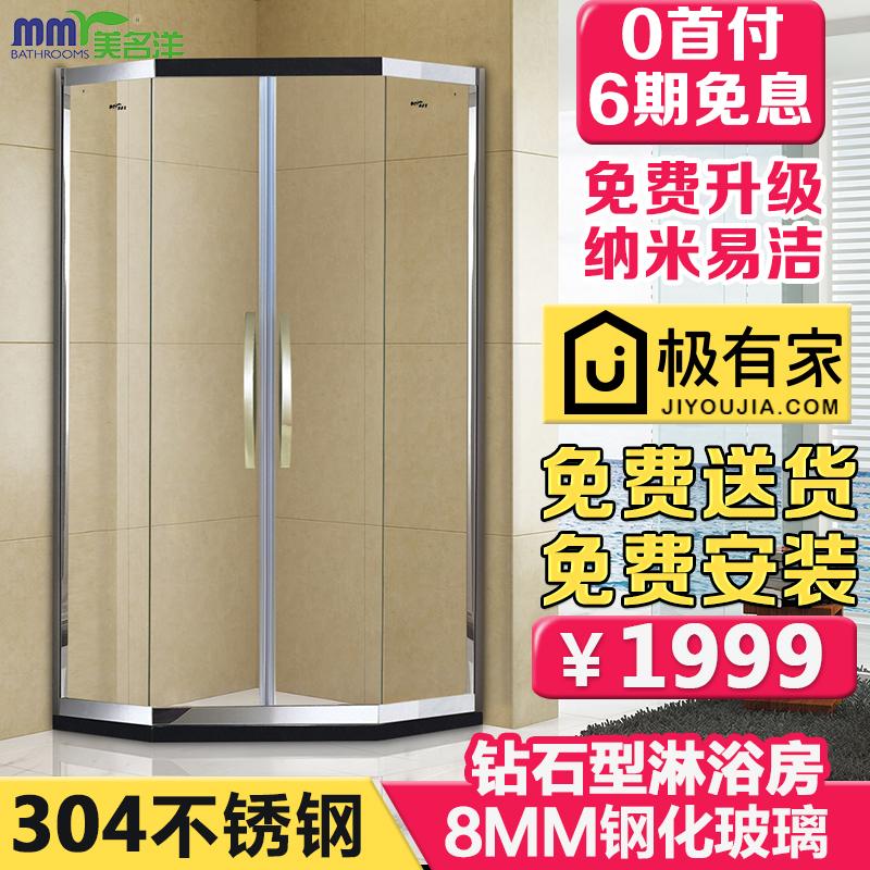美名洋新款高档钻石形内开双移门 不锈钢淋浴房钢化玻璃卫浴隔断