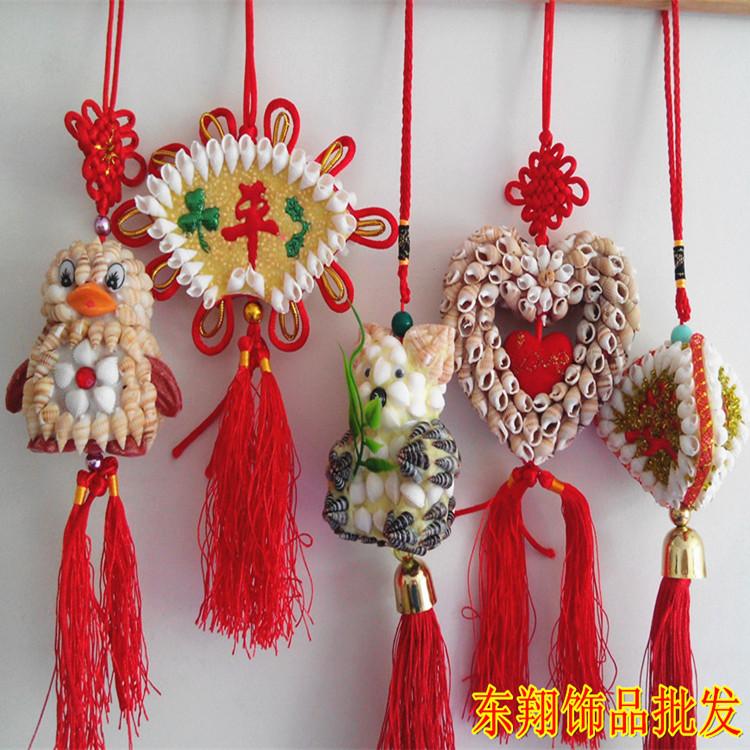 海螺贝壳汽车车挂工艺品装饰品地摊夜市热卖纯手工制作海螺挂饰