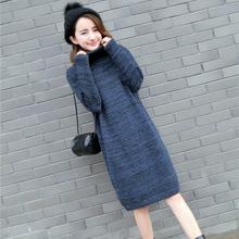 高领女套头毛衣宽松中长款 包臀加厚显瘦针织衫 连衣裙 秋冬新款 韩版图片
