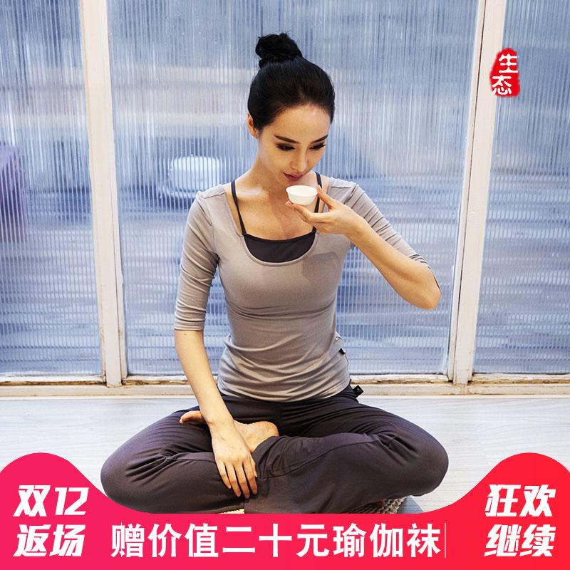 皮尔瑜伽服套装女带胸垫秋冬中袖专业运动健身服喻咖瑜珈服初学者