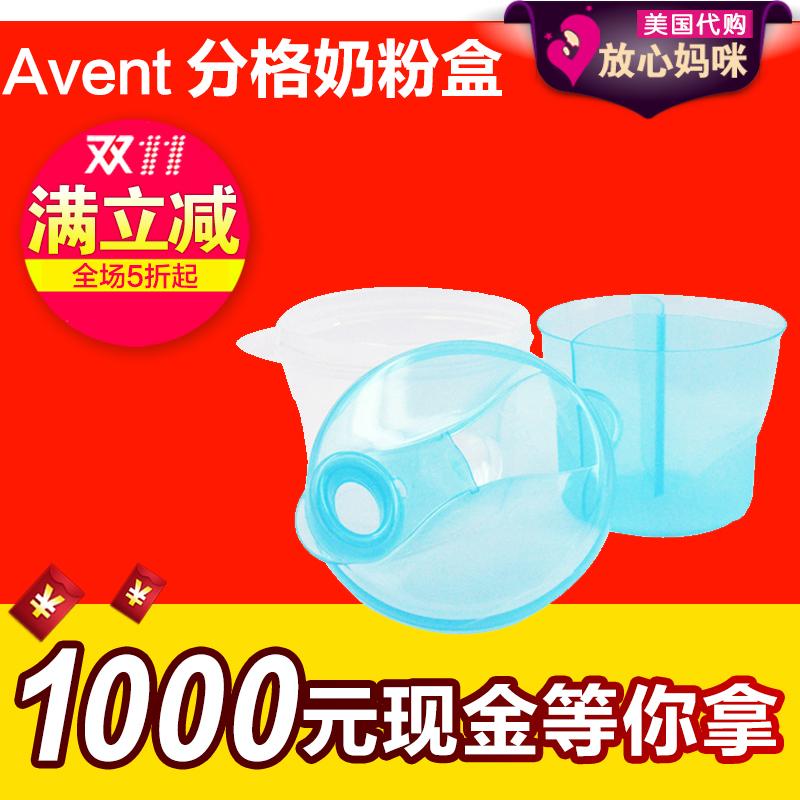 飞利浦avent新安怡 宝宝外出便携多功能三格奶粉盒 零食盒 分装盒