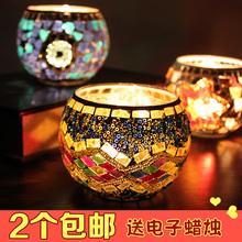 2个包邮欧式复古玻璃马赛克烛台摆件礼品浪漫婚庆蜡烛杯家居饰品