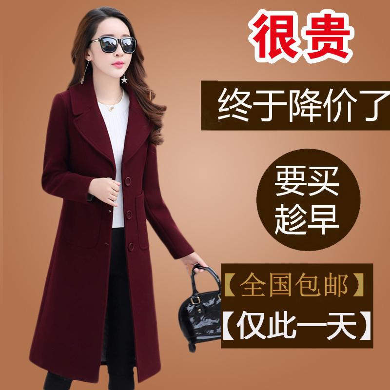 产自鄂尔多斯毛呢外套长款过膝2017新款气质淑女修身显瘦羊绒大衣