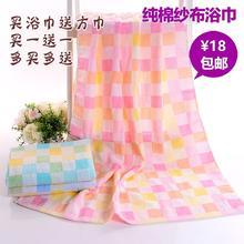 送方巾 纯棉双层纱布宝宝浴巾婴儿儿童柔软吸水毛巾被婴儿抱被