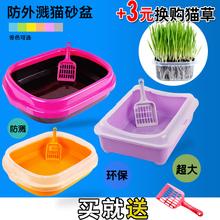 猫沙盆猫咪清洁用品 送猫砂铲 猫用品 大号半封闭式猫厕所 猫砂盆