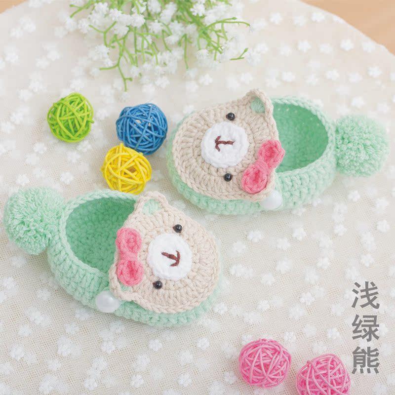 艾宝宝编织小屋牛奶棉毛线动物鞋材料包小猪小猫小熊