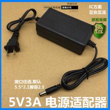 平板电脑 光纤收发器 光端机顶盒 路由 考勤 监控 5V3A电源适配器
