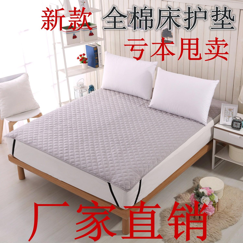 床褥双人防滑水洗垫被纯棉床垫榻榻米