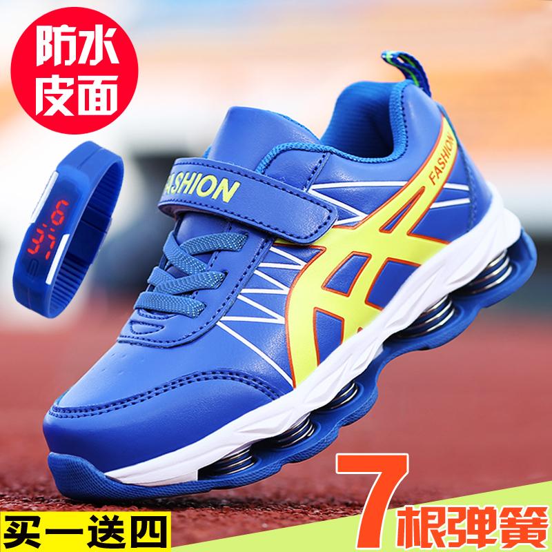 童鞋男童运动鞋新款2016秋冬季儿童弹簧鞋中大童跑步鞋加绒二棉鞋