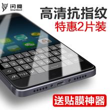 闪魔 小米红米4x钢化膜抗蓝光红米4高清防爆防指纹手机玻璃贴膜