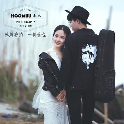 禾木苏州婚纱照婚纱摄影团购上海南京三亚泰州江南小镇旅游蜜月照