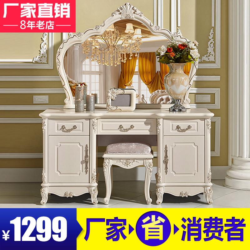 欧式梳妆台卧室 实木化妆台带抽白色田园化妆柜法式