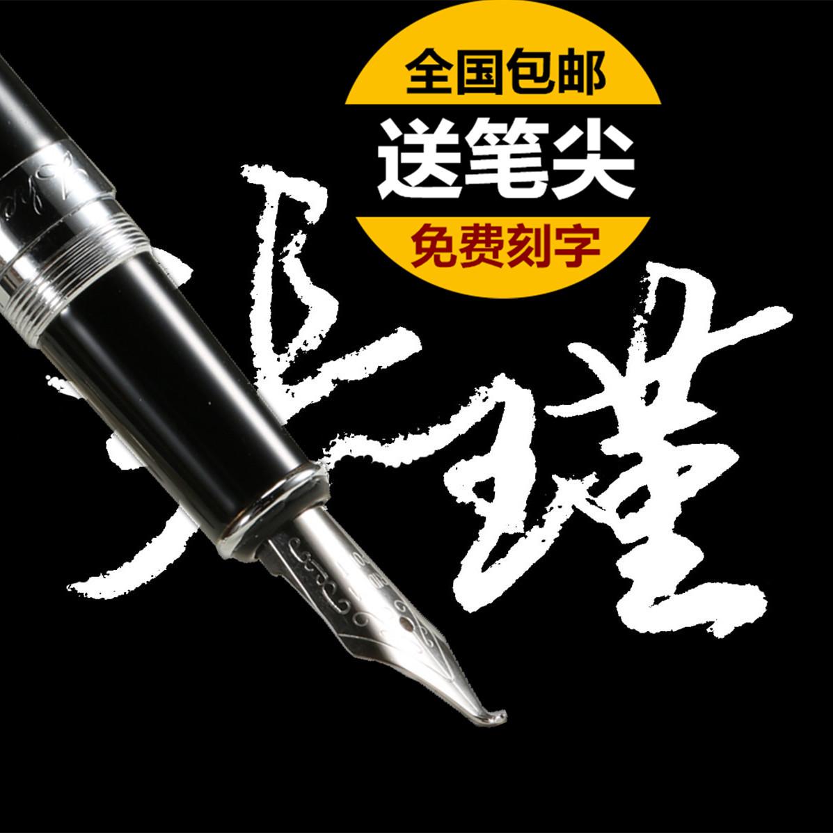 包邮弯尖钢笔美工笔弯头粗笔书法练字速写画画铱金老师批改办公笔