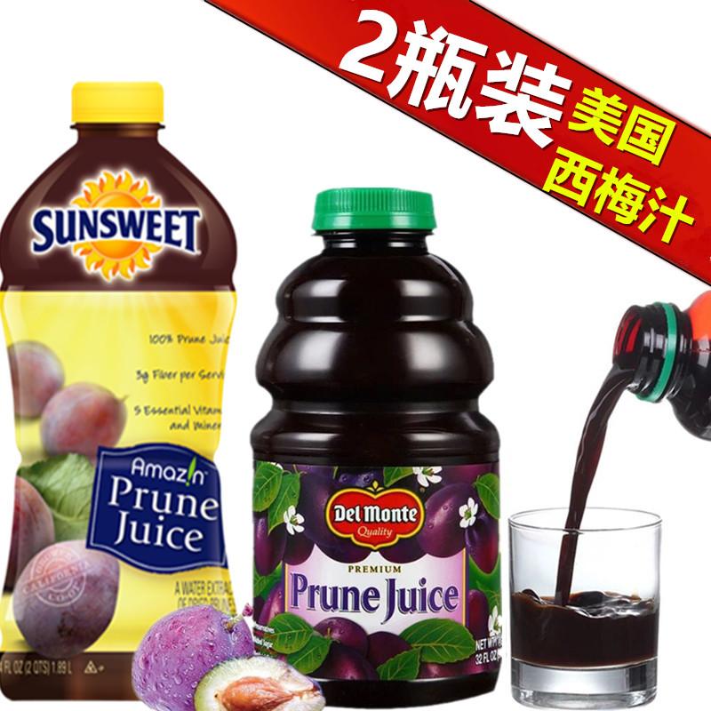 2瓶装美国进口地扪/日光牌西梅汁组合装946mlx2