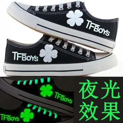 tfboys同款帆布鞋子手绘王源王俊凯同款夜光板鞋男女款荧光休闲鞋
