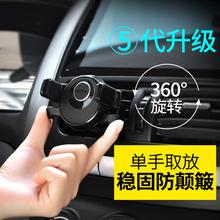 乐益车载手机架车上卡扣式手机导航支架汽车用多功能出风口支撑架