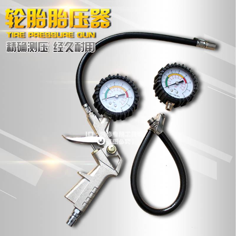 胎压检监测器表 高精度带表加气枪 汽车轮胎气压表计加打充气枪