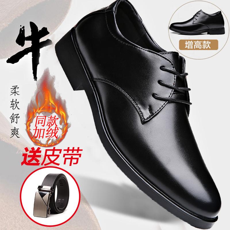 皮鞋男冬季内增高6cm品意尔康商务正装休闲黑色真皮加绒保暖棉鞋
