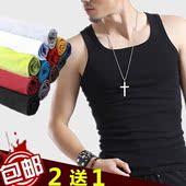 买2送1潮男士夏季薄款方领背心纯棉新款紧身弹性纯棉运动小衫打底