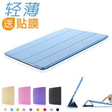 魅卓ipad4保护套 超薄苹果平板电脑ipad2韩国ipad3保护皮套防摔壳