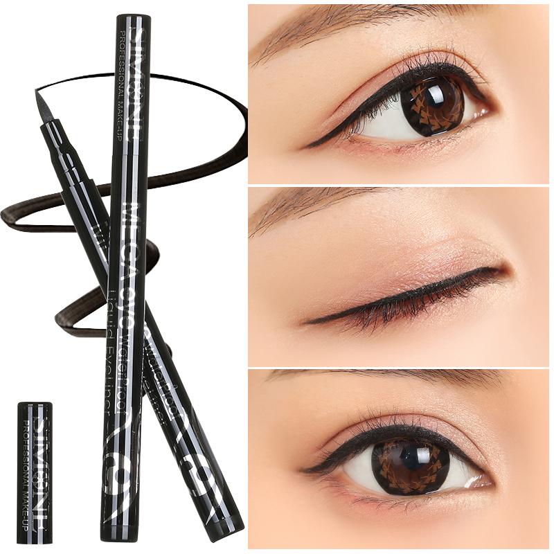 初學者持久大眼定妝防水 眼線水筆不暈染開眼 眼線黑色筆軟頭液體