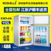 118升家用冷冻电冰箱双门小型冷藏冷冻冰箱宿舍小型冰箱 双门112
